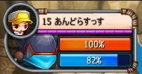 mine_status.jpg