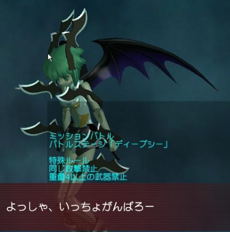 mission_battle.jpg