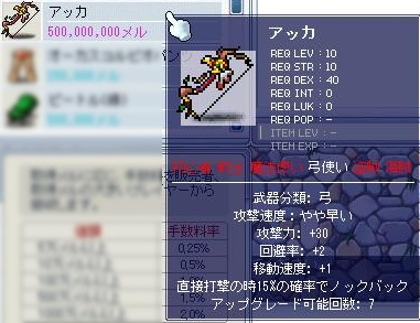 new_bow_.jpg