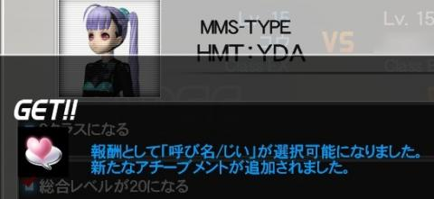 new_callingname.jpg