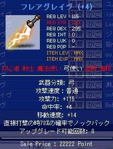 newweapons2.jpg