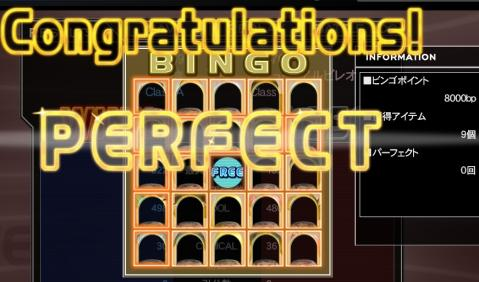 perfect_bingo.jpg