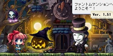 phantom_Manshion.jpg