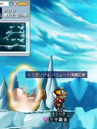 return_to_base.jpg