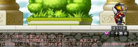 return_to_base_map.jpg