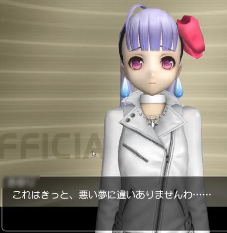 shinki_boromake.jpg