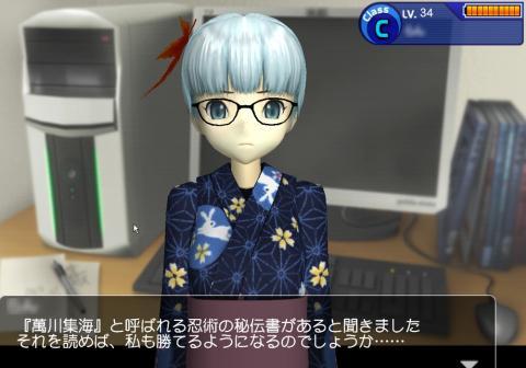 shinki_talk.jpg