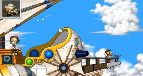 ship_voyager_leave_nantoka_tairiku.jpg