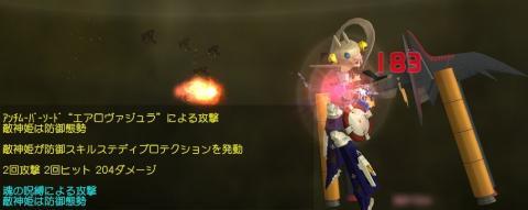 tamasii_no_jubaku2.jpg