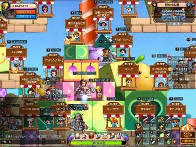 tenvi_full_screen.jpg