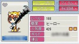 ujoujo_heroes.jpg