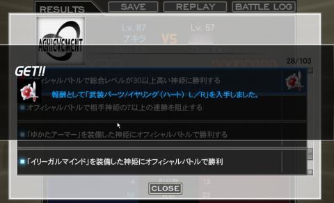 upper30class_win.jpg