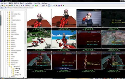 vixscreen.jpg