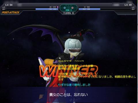 wazukana_sa_win.jpg