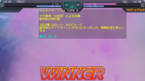 winner_dron.jpg