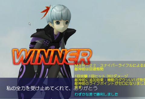 winner_goeson.jpg