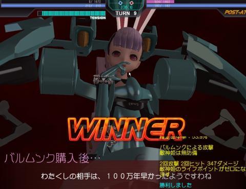 winner_valmunc.jpg