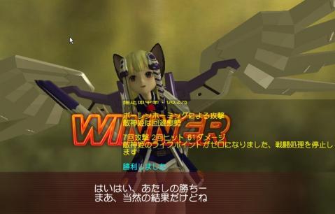 winner_zyrdarya.jpg