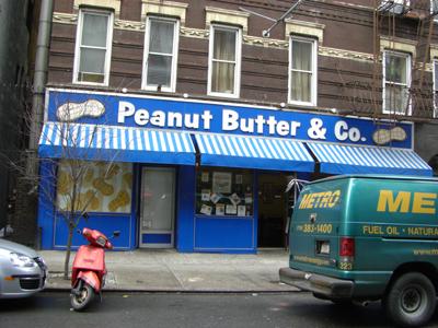 ピーナツバターカンパニー