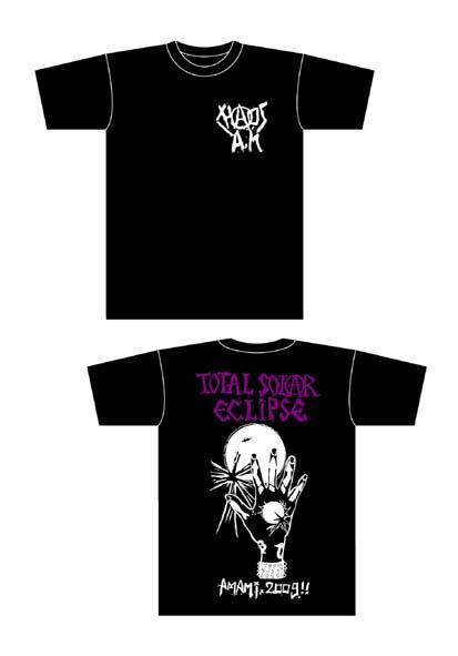 373黒紫
