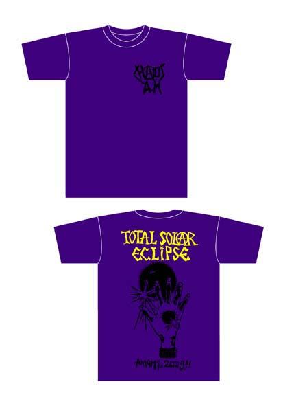 373紫黄