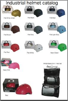 catalog_helmet.jpg