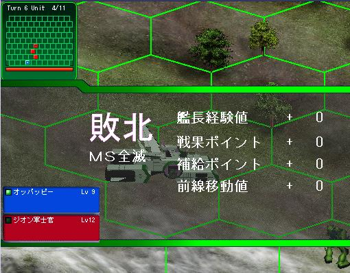 g080826-1.jpg
