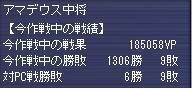 g080912-1.jpg