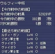 g080915-5.jpg