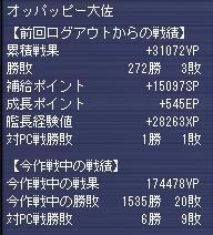 g080920-2.jpg
