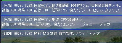 g080923-1.jpg