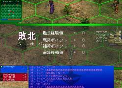 g080924-2-2.jpg