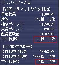 g081017-1.jpg