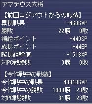 g081102-2.jpg