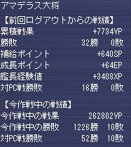 g081106-3.jpg