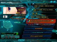 screen00026.jpg