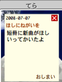 Screenshot_2_20080707015319.png