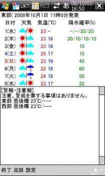 20081001170328