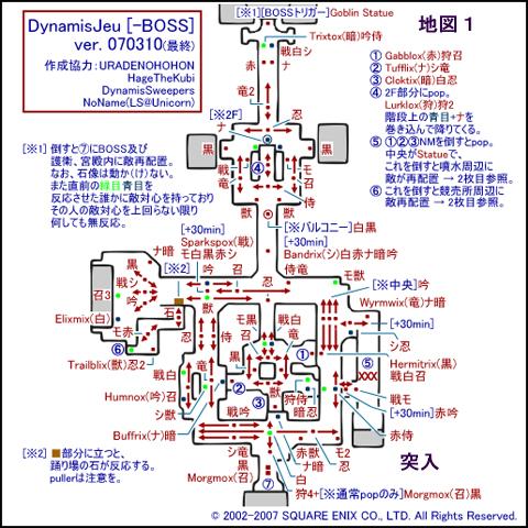 裏ジュノの最初の配置図です^^
