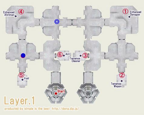 テメナス中応塔1階の地図です、よくわかりません?