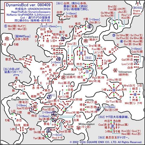 裏氷河の地図です、証NMも書いてあります!