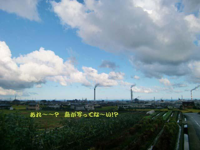 kumori10-6 のコピー