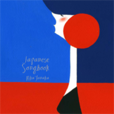 2012:04:19 Japanese_Songbook_s1