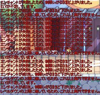 SPSCF0075.jpg