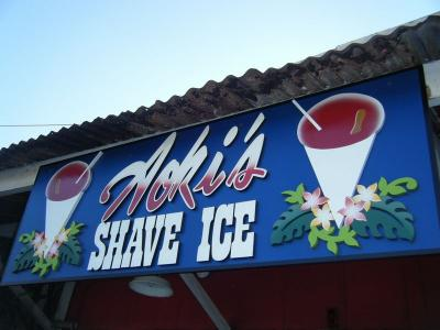 Aokis shaveice1