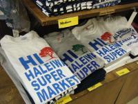 HSM T-shirt2