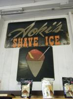 Aokis Shaveice3