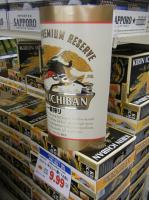 nijiya beers