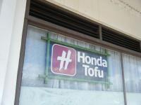 Honda Tofu