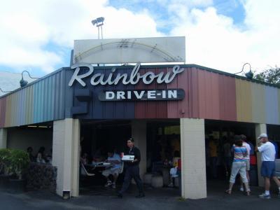 rainbow drivein